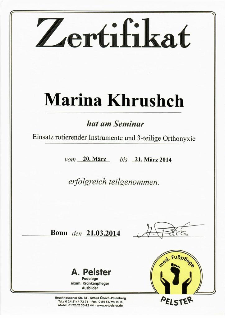 Сертификат ортониксия A. Pelster