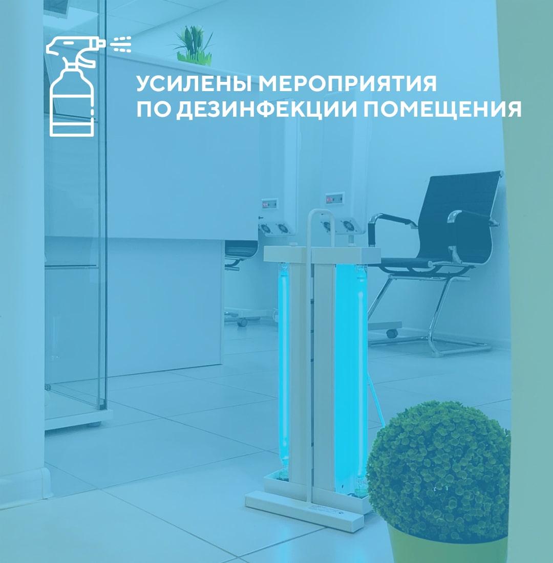 covid2019, москва, подолог